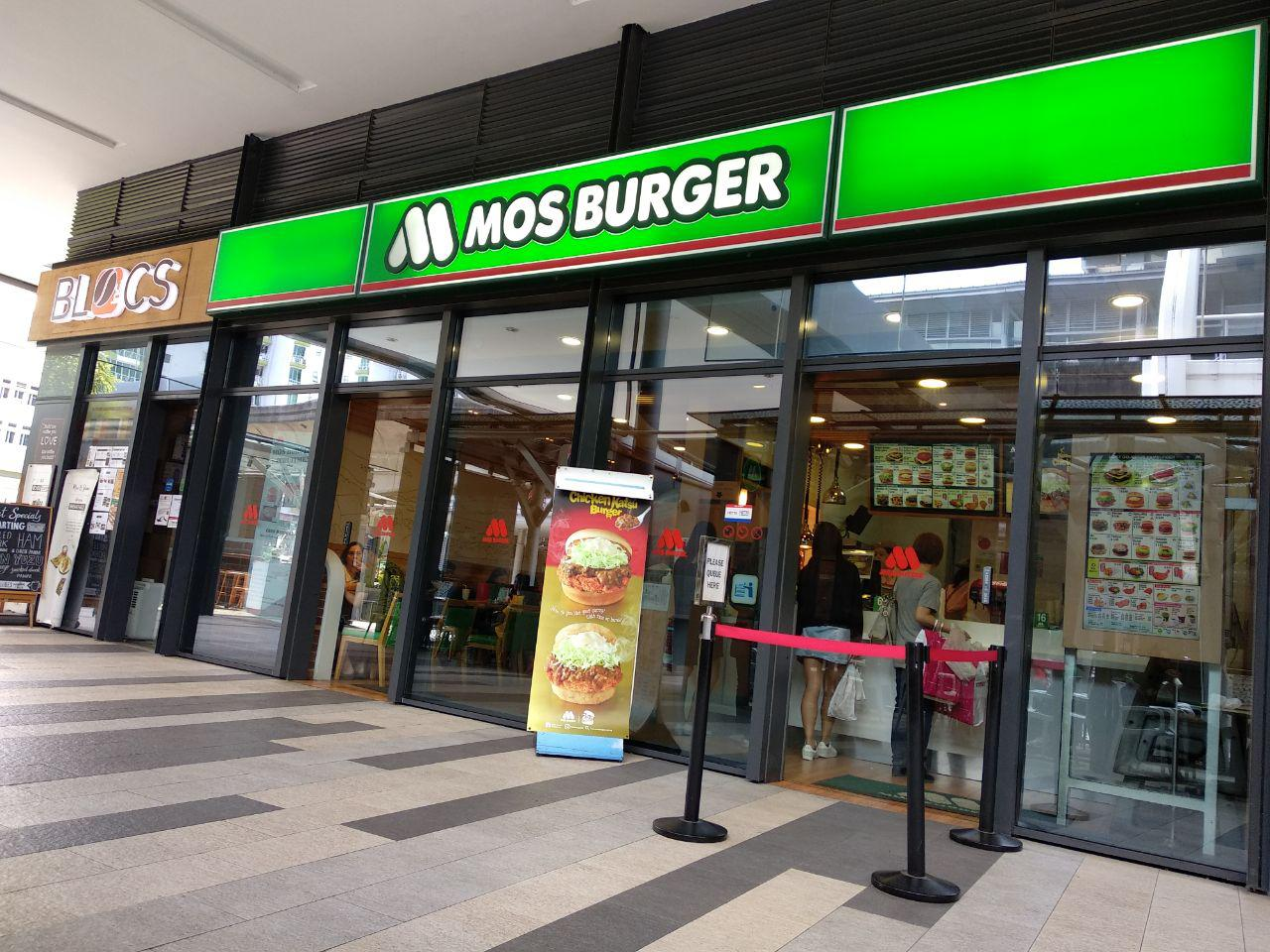 MOS Burgers - Our breakfast place